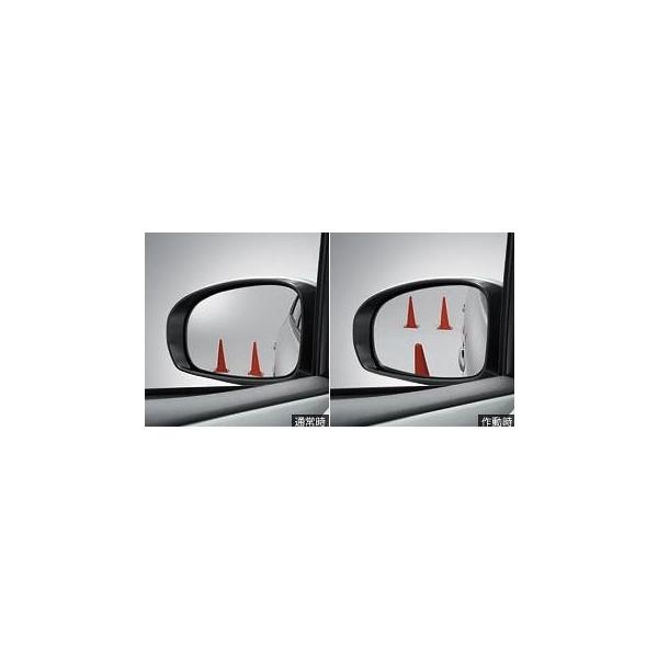 TOYOTA(トヨタ)/純正 リバース連動ミラー 寒冷地仕様車用 08641-47050 /プリウスアルファ