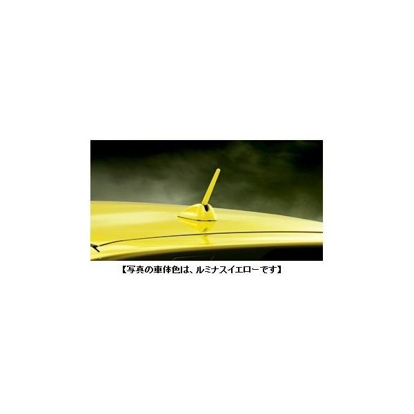 TOYOTA(トヨタ)純正 カラードアンテナ  スーパーホワイト2 08409-52440-A0 ヴィッツ NCP131 KSP130 NSP130 NSP135