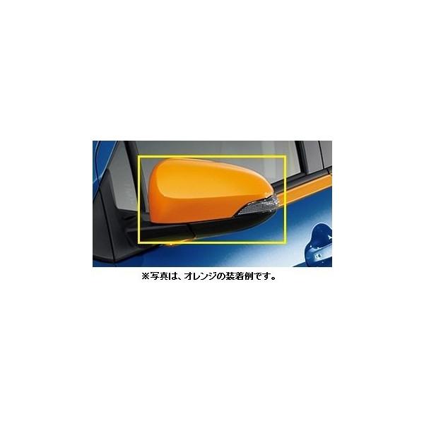 TOYOTA(トヨタ)/AQUA アクア NHP10/ ドアミラーカバー オレンジ/ 08403-52020