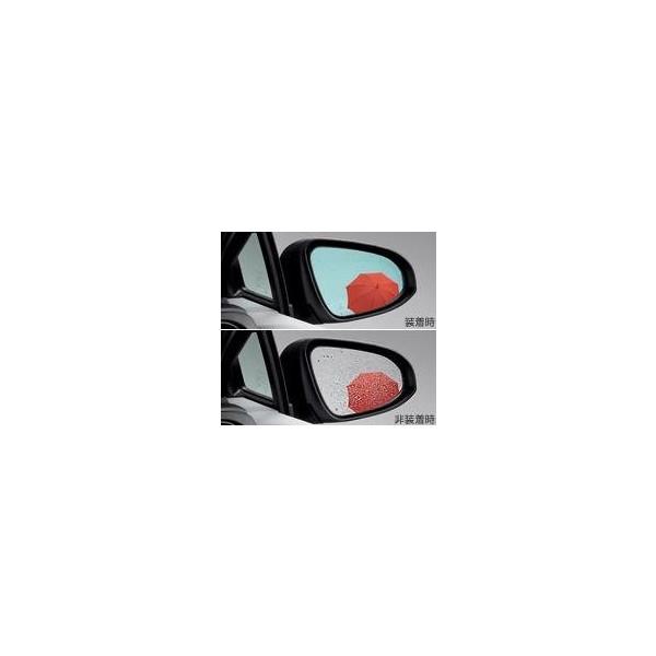 TOYOTA(トヨタ)/レインクリアリングブルーミラー/カローラフィールダーZRE162G NZE164G NZE161G/08643-52100