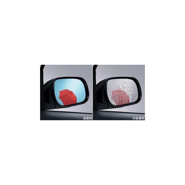 TOYOTA(トヨタ)/純正 レインクリアリングブルーミラー 08643-52050 /シエンタ/bB/RAV4