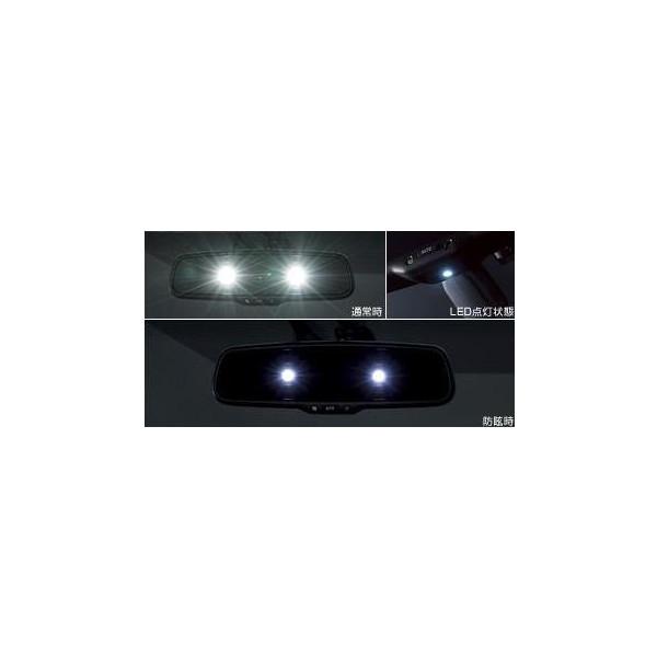 TOYOTA(トヨタ)/純正 自動防眩ミラー スポット照明付 08643-58010 /アルファード/ヴェルファイア