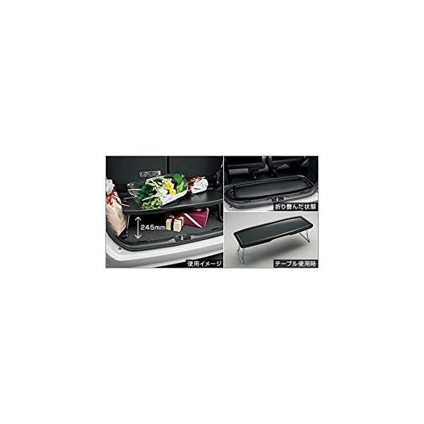 TOYOTA(トヨタ)純正/マルチボード テーブル機能付/08213-28A61/ESQUIRE エスクァイアZWR80G ZRR80G ZRR85G/