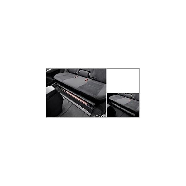 TOYOTA(トヨタ)/純正 リヤシートアンダーボックス 08471-12245 /カローラフィールダー/カローラアクシオ
