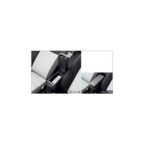 TOYOTA(トヨタ)/純正 コンソールボックス アームレスト付 ブラック 08471-52500 /アクア