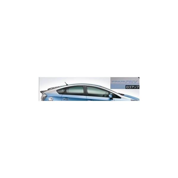 TOYOTA(トヨタ)純正 ラウンドストライプ ダークシルバー 75098-47030  PRIUS PHV プリウスPHV ZVW35