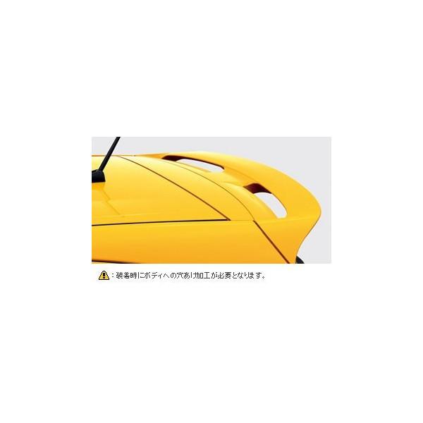TOYOTA(トヨタ)純正 リヤスポイラー ライムホワイトパールクリスタルシャイン 08156-52020-A1 AQUA アクア NHP10