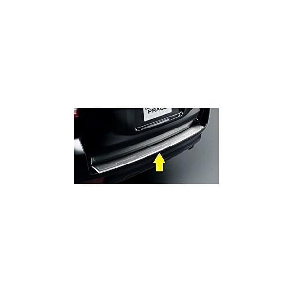 TOYOTA(トヨタ)/純正 リヤバンパーステップガード 08475-60065/08867-00230 /ランドクルーザープラド