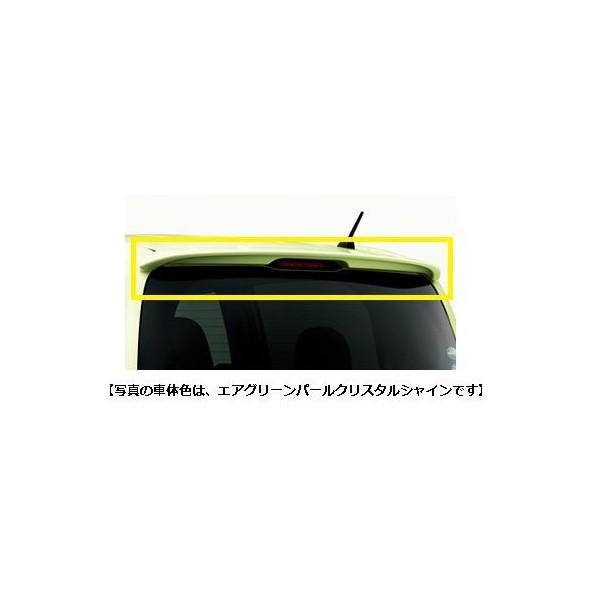 TOYOTA(トヨタ)リアスポイラー /ブラックマイカ/08150-52470-C0/Porte ポルテ /NCP141 NCP145 NSP140