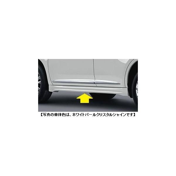 TOYOTA(トヨタ)純正 サイドマッドガード スパークリングブラックパールクリスタルシャイン 08150-48060-C1 ハリアー ZSU60W ZSU65W AVU65W