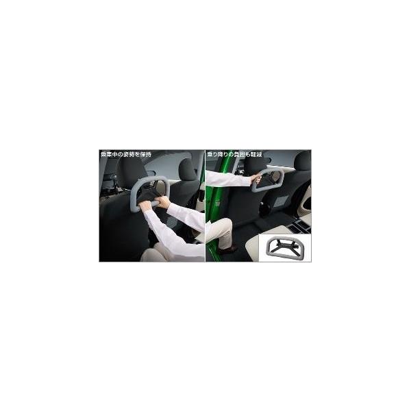 TOYOTA(トヨタ)/純正 アシストグリップ ヘッドレスト取付タイプ 0822C-52020 /シエンタ/プリウスPHV/C-HR/ヴィッツ/他