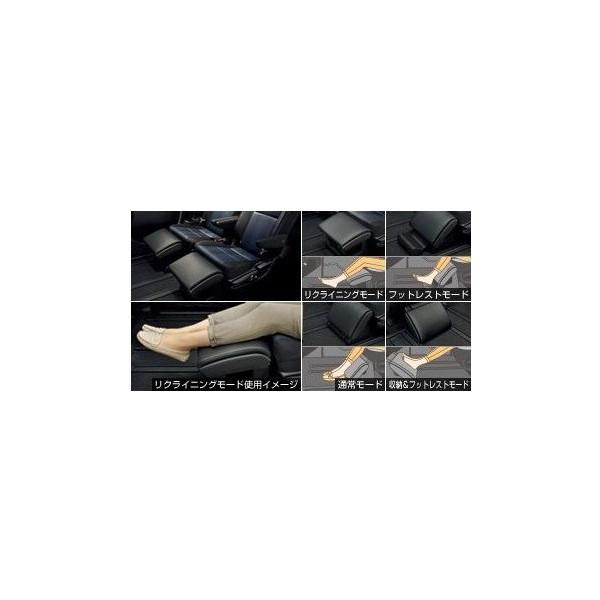 TOYOTA(トヨタ)純正 オットマン(2個セット) ブラック 品番 08790-28040-C0/ノア ヴォクシー