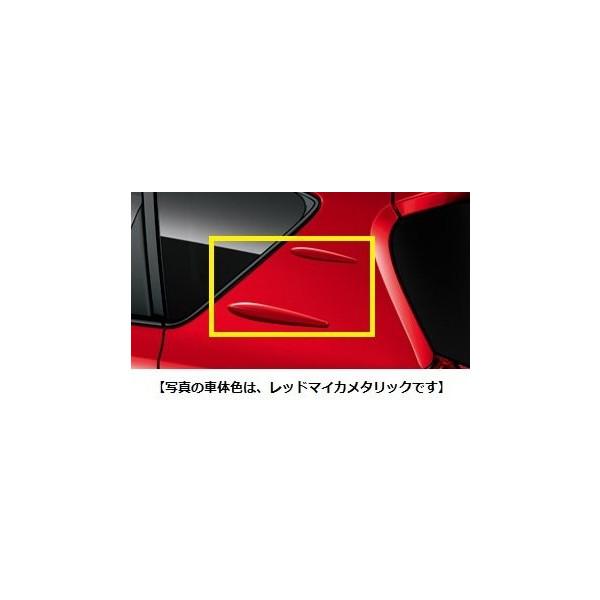 TOYOTA(トヨタ)/エアロスタビライジングフィンブラックマイカ/[08404-12010-C0]/オーリス ZRE186H NZE181H/184H /