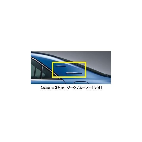 TOYOTA(トヨタ)/エアロスタビライジングフィンホワイトパールクリスタルシャイン/[08404-22010-A0]/マークエックスGRX130 GRX133 GRX135/