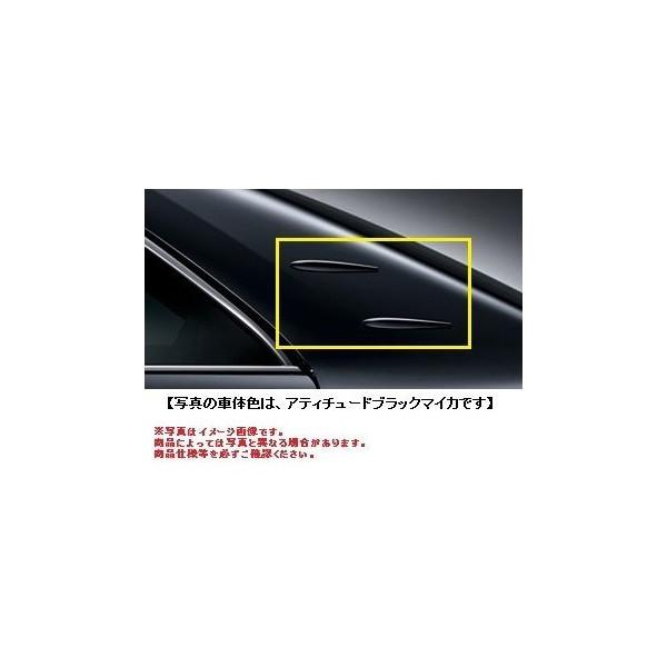 TOYOTA(トヨタ)/エアロスタビライジングフィンレッドマイカメタリック/[08404-33010-D0]/CAMRY カムリAVV50/