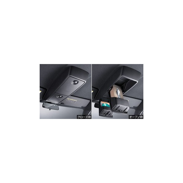 TOYOTA(トヨタ)オーバーヘッドコンソール[08253-B1010-B0]/bB /QNC20 QNC21 QNC25