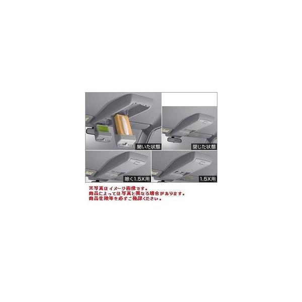 TOYOTA(トヨタ)純正/オーバーヘッドコンソールライトグレー/08253-12030-B0/トヨタ カローラルミオンZRE152N ZRE154N NZE151N/