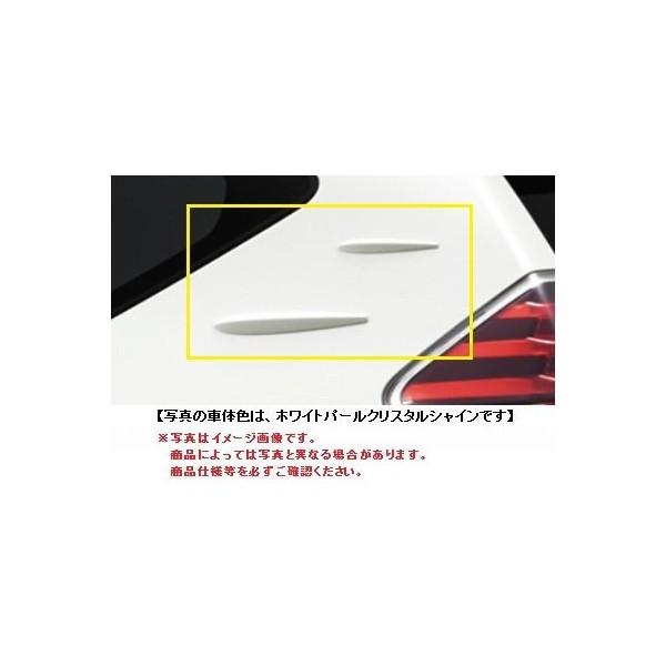 TOYOTA(トヨタ)/エアロスタビライジングフィンダークブルーマイカ/[08157-47010-J0]/TOYOTA プリウスアルファZVW41W ZVW40W/