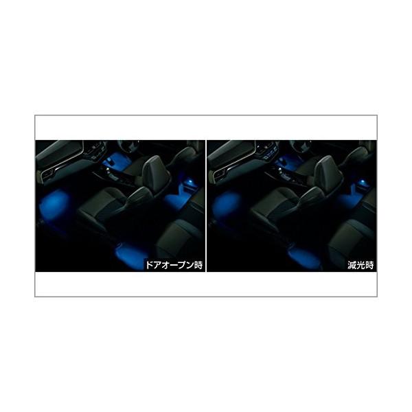 TOYOTA(トヨタ)/純正 インテリアイルミネーションセット 2モードタイプ 0852B-10020/0852B-00040 /C-HR