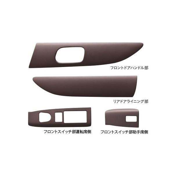 Honda ホンダ 純正 インテリアパネル(ブラウン) 08Z03-TY0-010A N BOX Nボックス N-BOX+ JF1 JF2