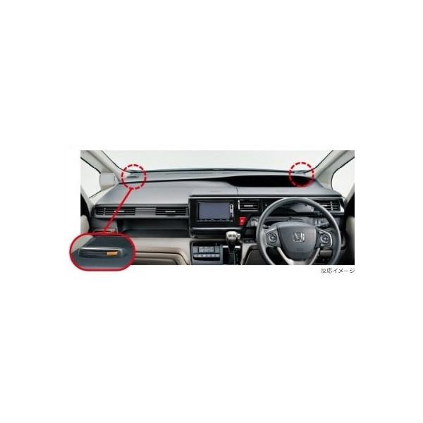 Honda(ホンダ)/フロントセンサーインジケーター[08V66-E3V-000A]/ステップワゴン スパーダRP1 RP2 RP3 RP4/
