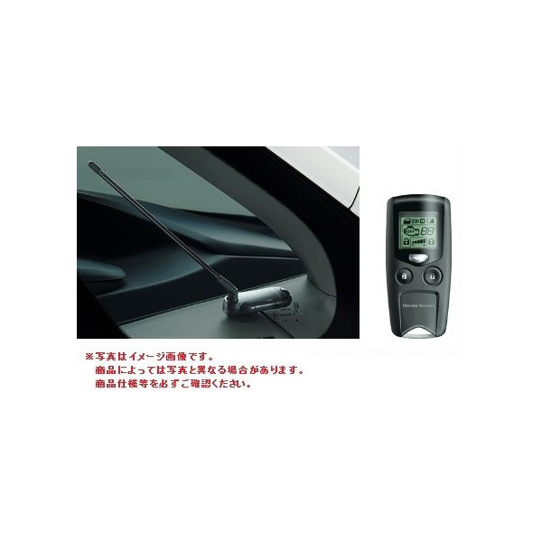 Honda(ホンダ)純正/リモコンエンジンスターター/08E92-TAA-000/ステップワゴン スパーダRP1 RP2 RP3 RP4/
