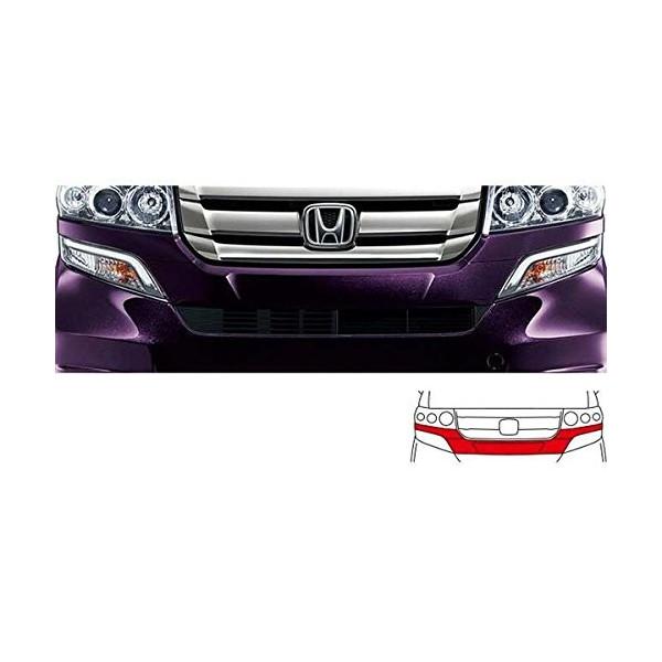 Honda(ホンダ)/純正 フロントバンパーグリル 08F21-TY0-0K0B /N BOXカスタム/N-BOXプラスカスタム