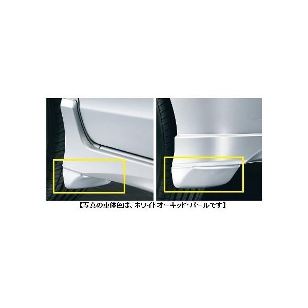 Honda(ホンダ)純正 マッドガード プレミアムスパークルブラック・パール 08P00-SFM-0H0 フリード フリードスパイク