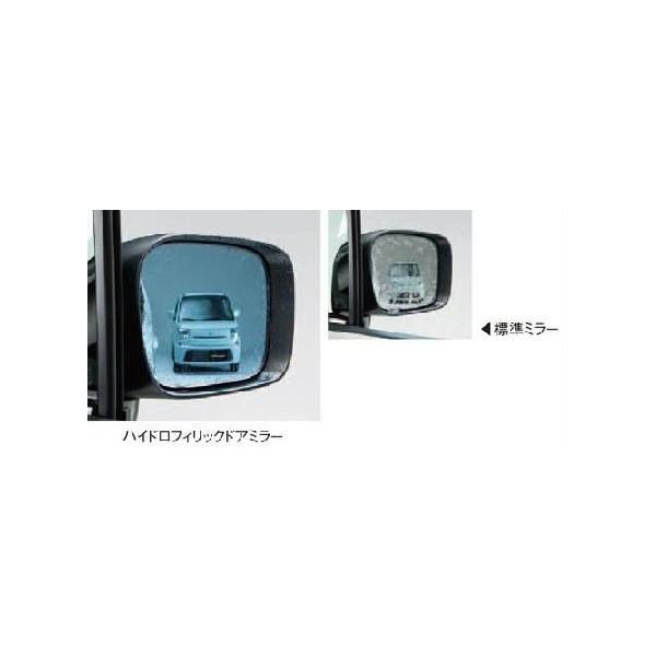 SUZUKI(スズキ)純正/ハイドロフィリックドアミラー(2WD車用)99000-990Y5-PL3/Spacia スペーシアMK32S/