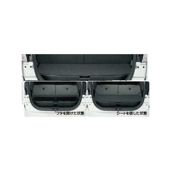 SUZUKI(スズキ)純正/ラゲッジトレーボックス(リヤ固定シート用)99000-99034-T38/SOLIO ソリオ/MA15S