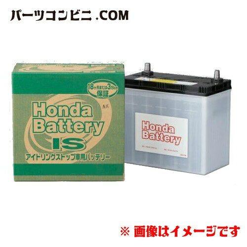 Honda(ホンダ)純正 ISバッテリーアイドリングストップ車専用バッテリーN-55 31500-SZW-505