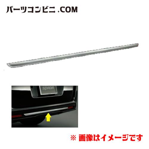 Honda(ホンダ)/純正 リアガーニッシュ 08F24-SZW-000 /ステップワゴンスパーダ