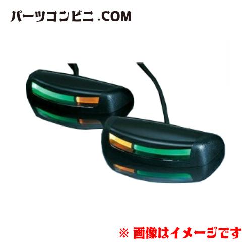 ホンダ/純正  センサーインジケーターパッケージ(フロント用ルナシルバー・メタリック)08Z01-T7A-0E0E/VEZEL ヴェゼルRU1 RU2 RU3 RU4/