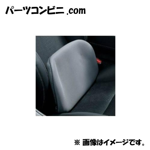 Honda(ホンダ)/純正 ランバーフィットサポート 08R31-ES1-001 /S660/オデッセイ/N-WGN/フリード
