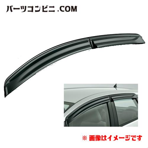Honda(ホンダ)/純正 ドアバイザー(フロント/リア4枚セット) 08R04-T5A-000 /フィット/シャトル