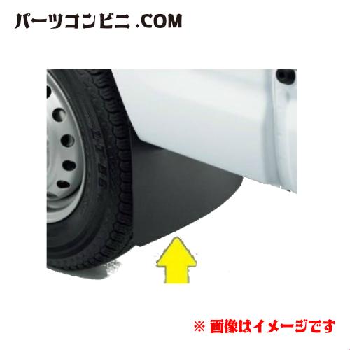 自動車用品 自動車部品 Honda ホンダ 純正 マッドガード 08P08-TP8-000 フロント用2枚セット アクティトラック 全国一律送料無料 人気急上昇
