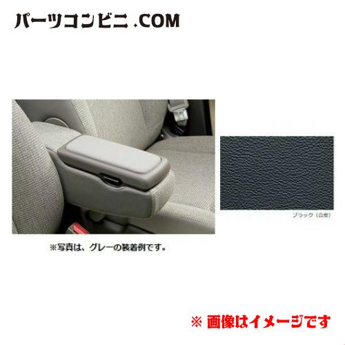 HONDA(ホンダ)/純正 アームレストコンソール ブラック 合皮 08U89-TTA-020C /N-BOXカスタム/N-BOX CUSTOM スロープ