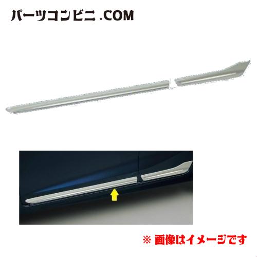 HONDA(ホンダ)/純正 ドアロアガーニッシュ クロームメッキ 08F57-TD4-000 /シャトル