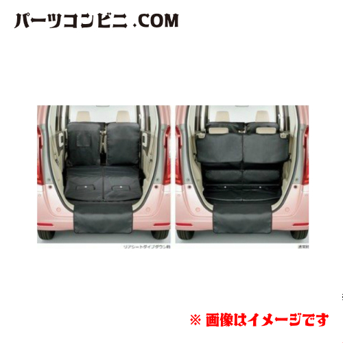 HONDA(ホンダ)/純正 カーゴライナー 08P42-TTA-000 /N-BOX/N-BOXカスタム