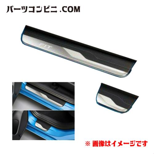 Honda(ホンダ)/純正 サイドステップガーニッシュ FITロゴ・イルミネーション無 08E12-T5A-B00 /フィット/フィットハイブリッド