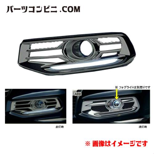 Honda(ホンダ)/純正 フロントビームライトガーニッシュ 08V30-T6A-001 /オデッセイ