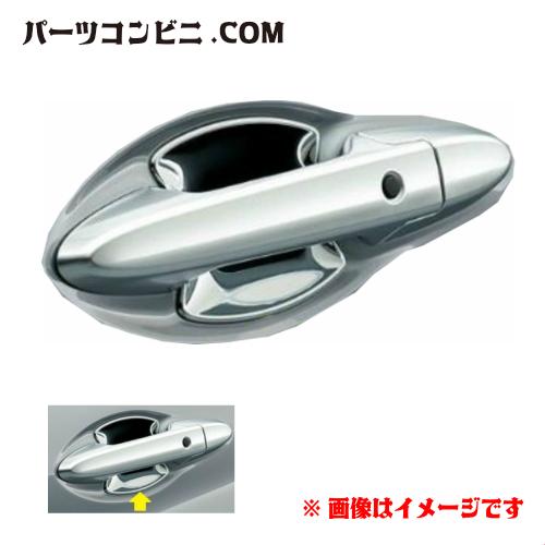 Honda(ホンダ) 純正 ドアハンドルプロテクションカバー クロームメッキ 08P70-T7A-000 /ヴェゼル/ヴェゼルハイブリッド