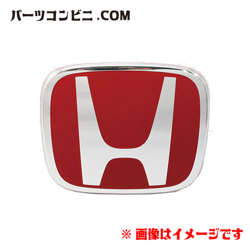 自動車用品 自動車部品 Honda ホンダ 純正 本物 市場 エンブレム H リヤー シビック 75701-S5T-E01 3D