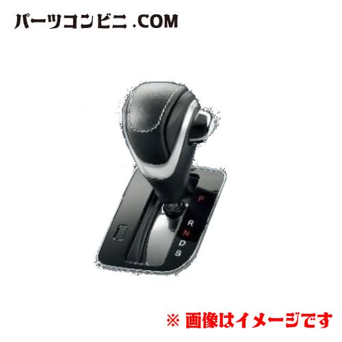 Honda(ホンダ)/純正 セレクトノブ 本革製 08U92-T6A-010 /フリード/フリードプラス/オデッセイ/オデッセイハイブリッド