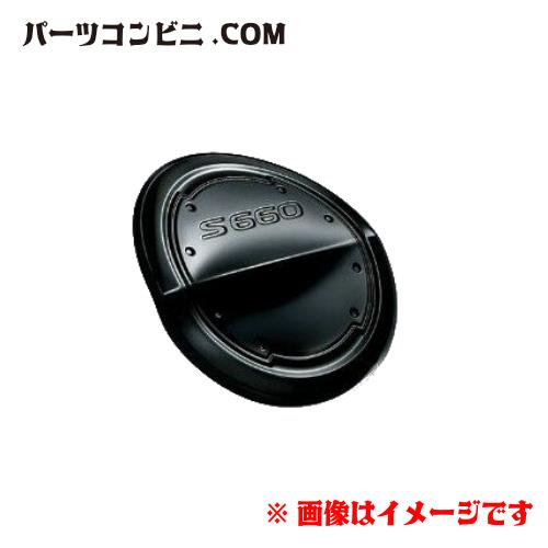 Honda(ホンダ)/純正 フューエルリッド アルミ製 ブラック塗装 08F59-TDJ-000 /S660