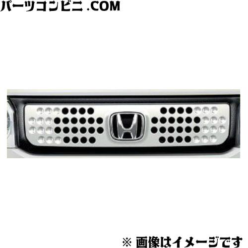 Honda(ホンダ)/純正 フロントグリル ホワイト 08F21-TDE-020 /N-BOX/N-BOX SLASH/N-BOXプラス