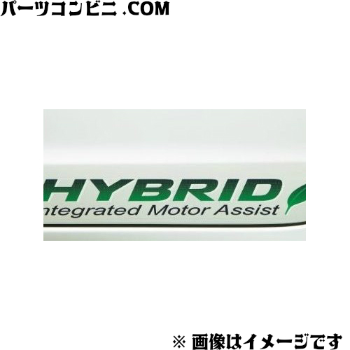 HONDA(ホンダ)/純正 サイドステッカー 左右セット 08F30-TM8-000 /インサイト