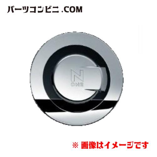 Honda(ホンダ)純正 フューエルリッドガーニッシュ 08F59-T4G-000  N-ONE