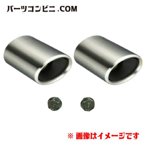 Honda(ホンダ)/純正 マフラーカッター 2個セット ボルト付 18310-S2A-A02×2/95701-0601008×2 ボルト付 /S2000