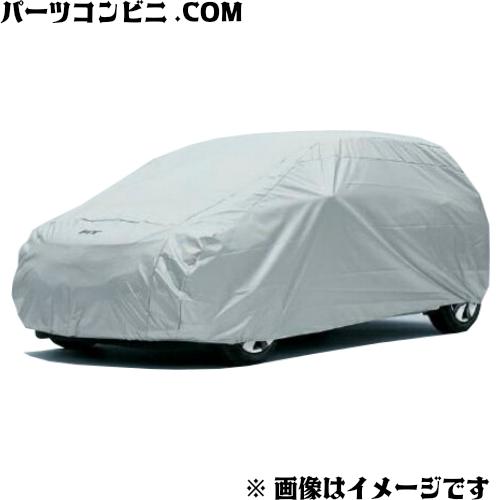 Honda(ホンダ)/純正 ボディカバー Hマークロゴ入り 08P34-T5A-001 /フィット/フィットハイブリッド